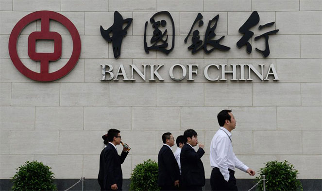 Fitch Ratings: Chinese banks will lose profits in write-offs in 2020