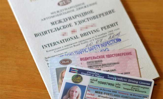 Действуют ли водительские права в другой стране